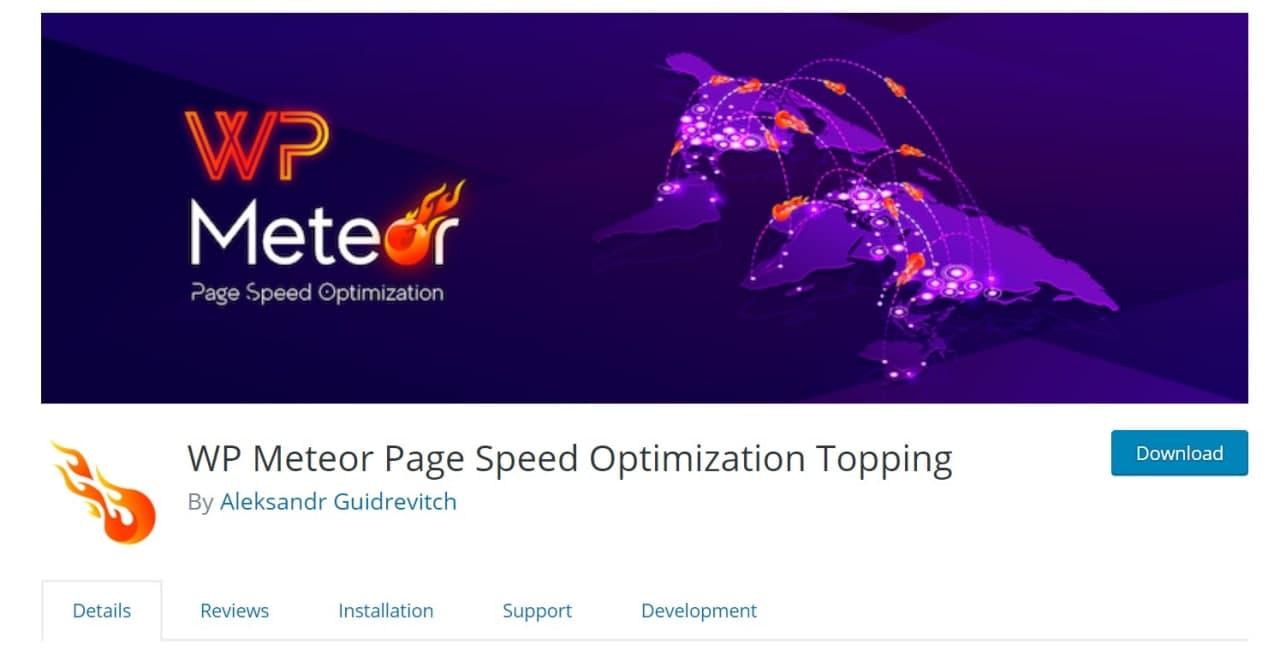 افزایش سرعت سایت ها به خصوص المنتوری ها